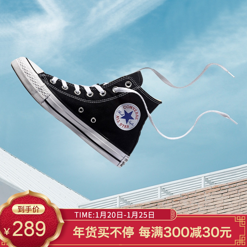 CONVERSE Converse men's shoes women's shoes 2020 new ALL STAR high-top warm canvas sneakers 102307