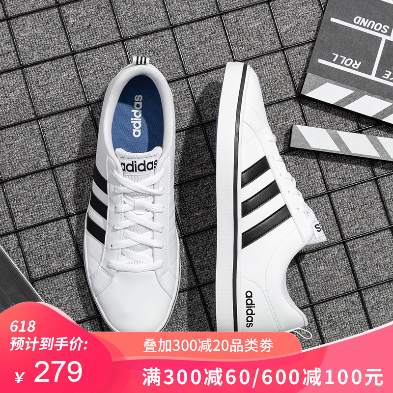 Adidas official website men's shoes new genuine light white shoes Neo canvas sports shoes casual shoes men's fashion