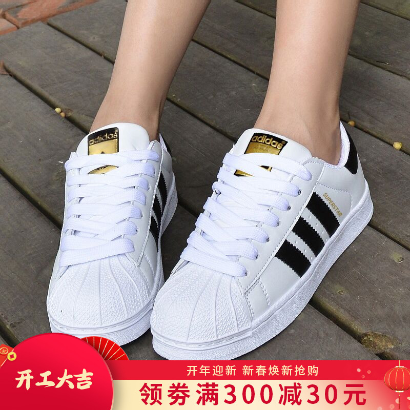 Adidas official website flagship shoes men's shoes women's genuine clover women's shoes gold label shell head small white casual shoes