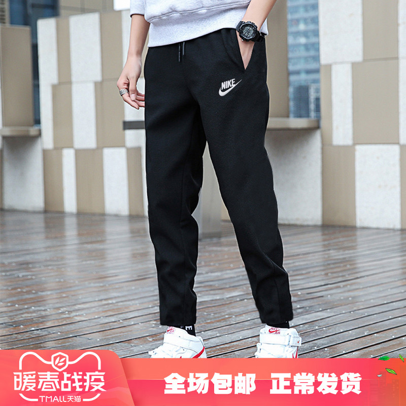 Nike Nike pants men's pants 2020 spring new casual small leg AJ sports pants straight tube Plush pants men