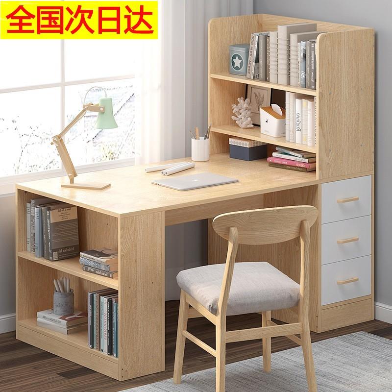 西藏包邮书桌书架组合电脑桌简约学习桌书柜一体简易家用卧室学生
