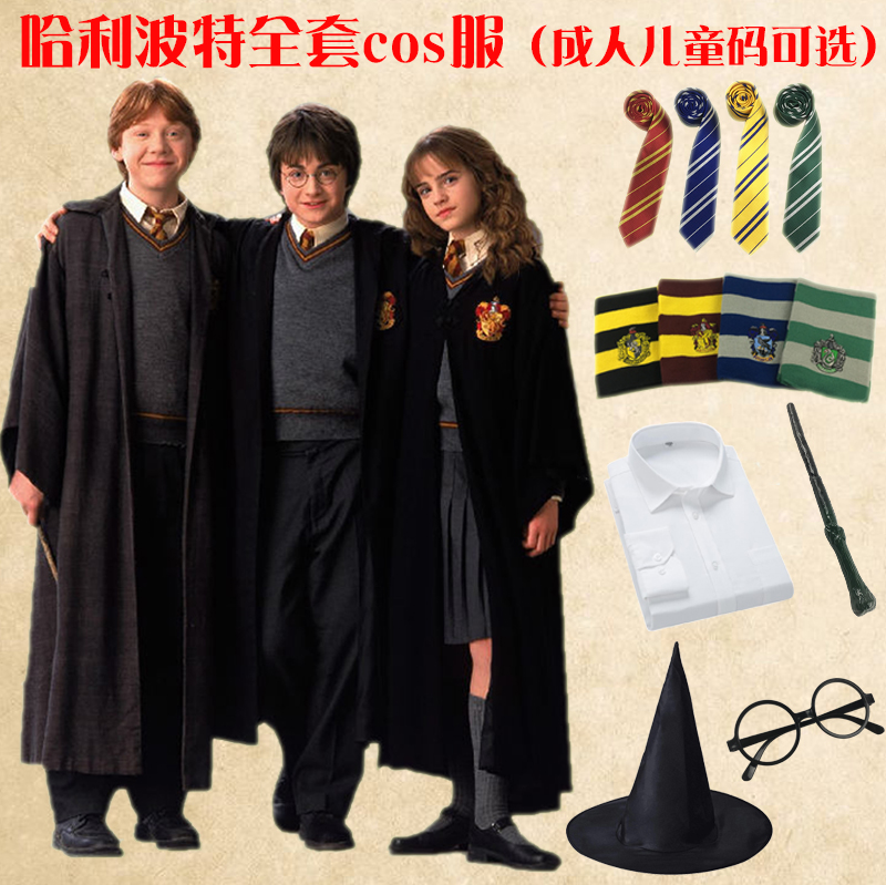 Harry Potter clothes scarf Cosplay clothes Hermione same Cape childrens Gryffindor school uniform