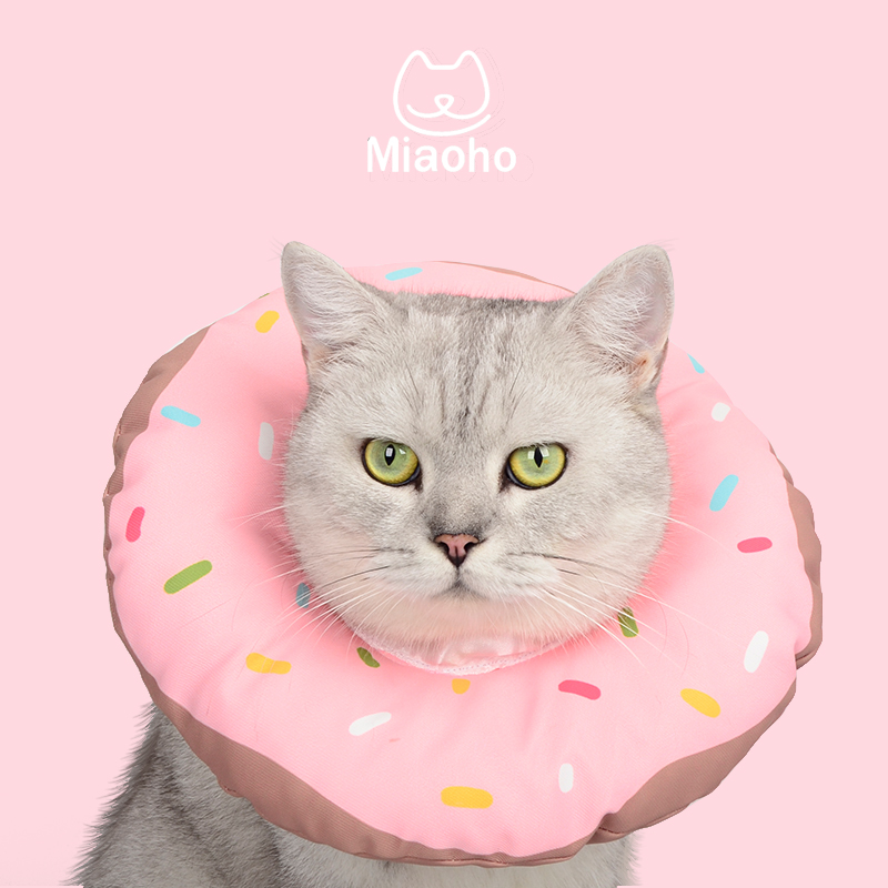 喵禾 猫狗用软伊丽莎白项圈口水巾头套猫用品脖圈宠物防舔耻辱圈图片