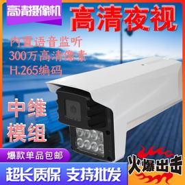 中维方案300万模组高清网络监控摄像头家用六灯阵列红外夜视H.265