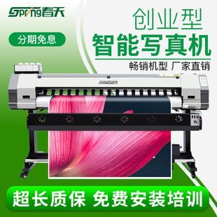 春天SP16压电写真机高精度广告喷绘机UV卷材机户内户外写真机喷画