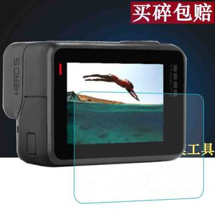 GoPro Hero5/Hero6 Black相机膜钢化膜gopro5 session镜头LCD屏膜gopro hero7 black 保护膜