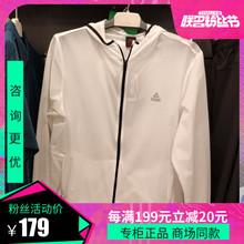 匹克2020夏季男新款防晒衣跑步梭织薄款连帽外套运动风衣F292007