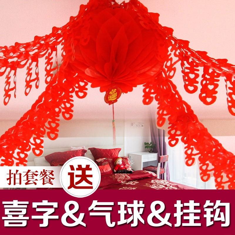 蔓琪丝结婚用品拉花婚庆婚房拉花新房布置装饰喜字拉花球拉喜彩带