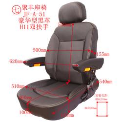 51汽车房车座椅改装代步电瓶电动车座椅真皮航空医疗康复机械座椅
