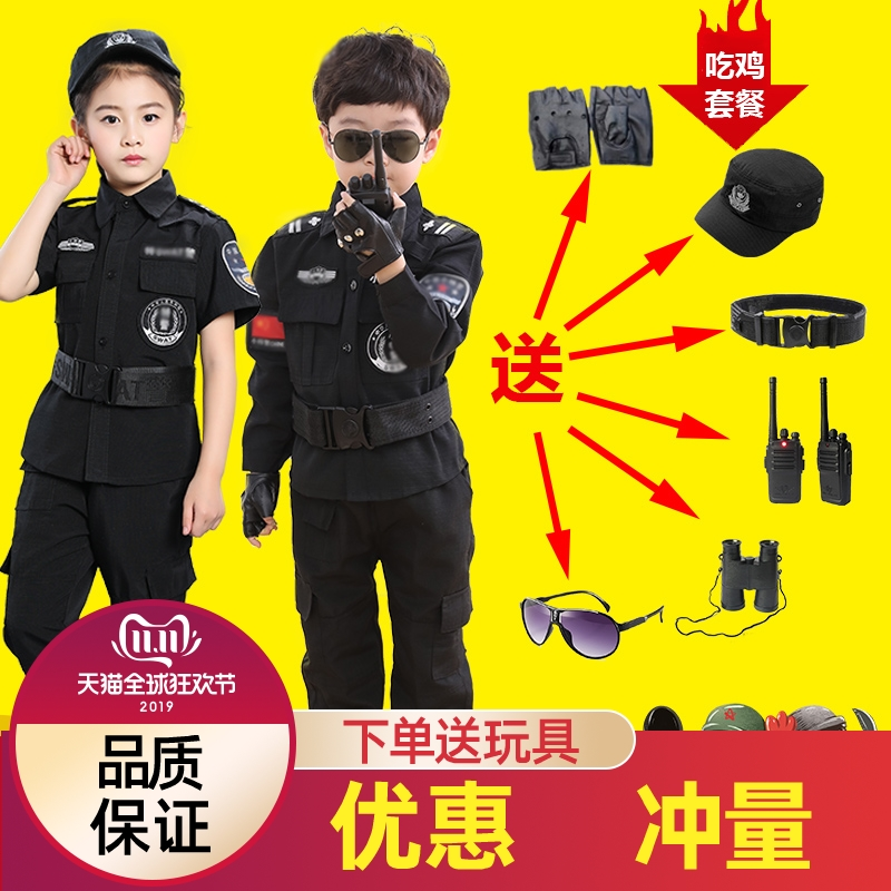 Childrens special police clothing police uniform boy police uniform special soldier suit black cat Sheriff performance costume role playing Costume