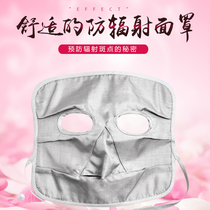 Radiation mask Anti-computer mobile phone radiation mask protective mask face cover face protection neck mask dust Cover