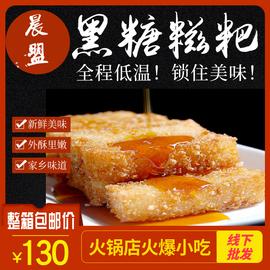 黑糖糍粑火锅店酒店商用四川特产纯糯米手工半成品整箱冷冻食品图片