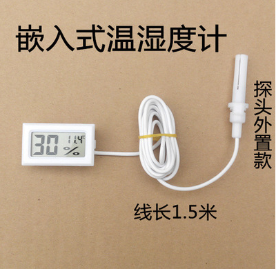Mini embedded electronic hygrometer hygrometer hygrometer with a digital probe thermometer with a line