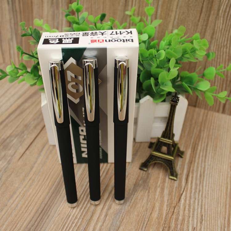 大容0mm签字笔中性容量12水笔黑色水黑色签字中性笔大容量