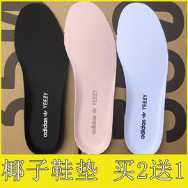 适配椰子350V2鞋垫原装YEEZY满天星白亚洲欧美限定黑天使男女银粉