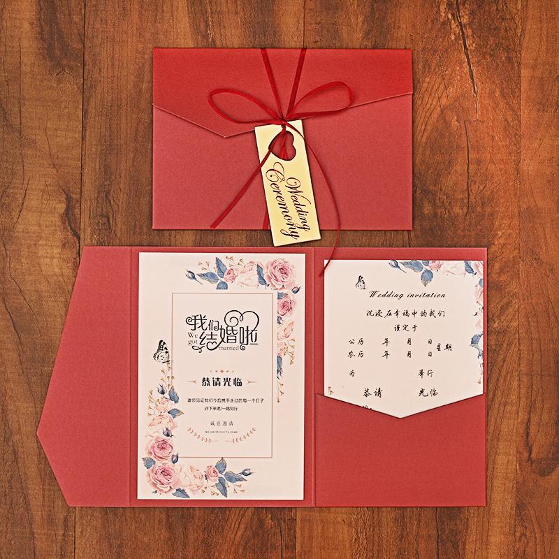 创意结婚喜帖个性欧式珠光硬纸请帖打印婚庆邀请函定制婚礼请柬
