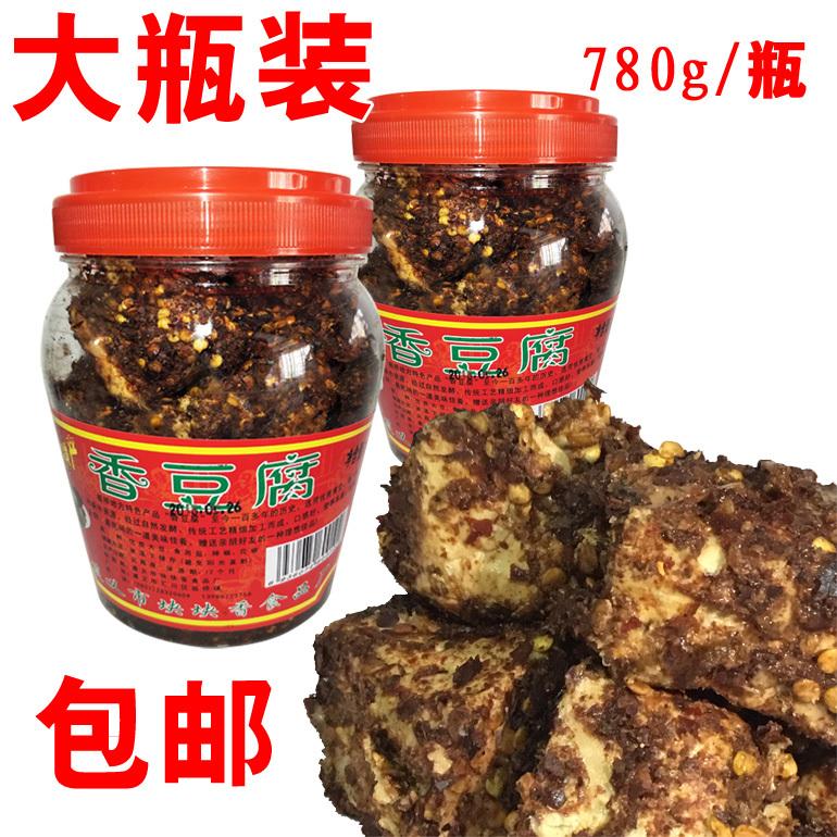 免邮板桥香豆腐土特产贵州遵义素豆腐李小林香糊辣面霉豆腐乳包邮