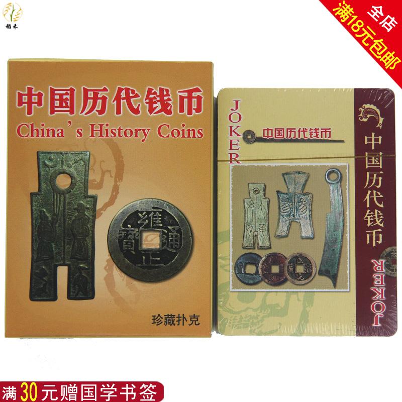 Альбомы для хранения купюр и монет Артикул 590727322361