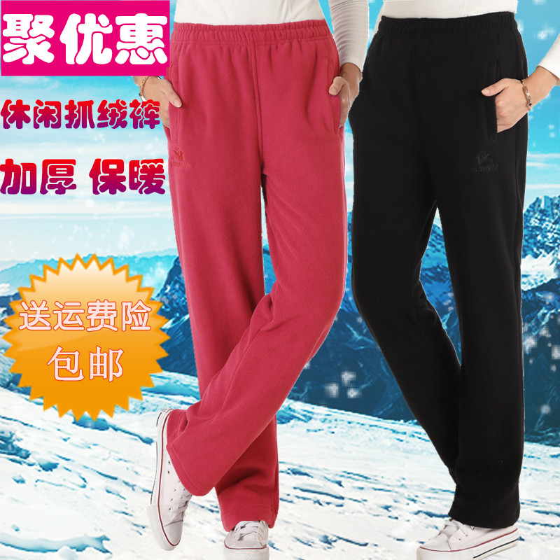 Spring and autumn womens fleece casual pants pants plus size high waist fleece elastic pants thickened outdoor sports pants