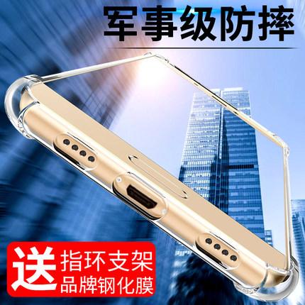 小米5 5 xiaomi5软硅胶套手机壳