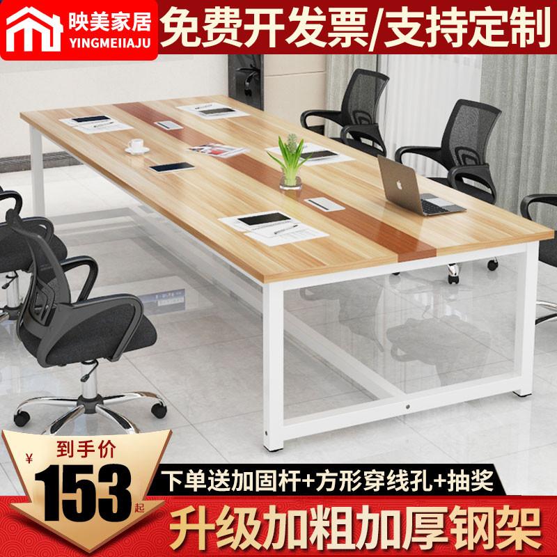 洽谈桌会议桌