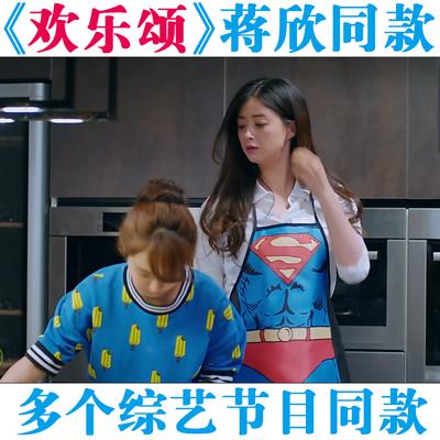 防水情侣围裙超人创意男女厨房韩版时尚欢乐颂同款个性搞怪夏季薄