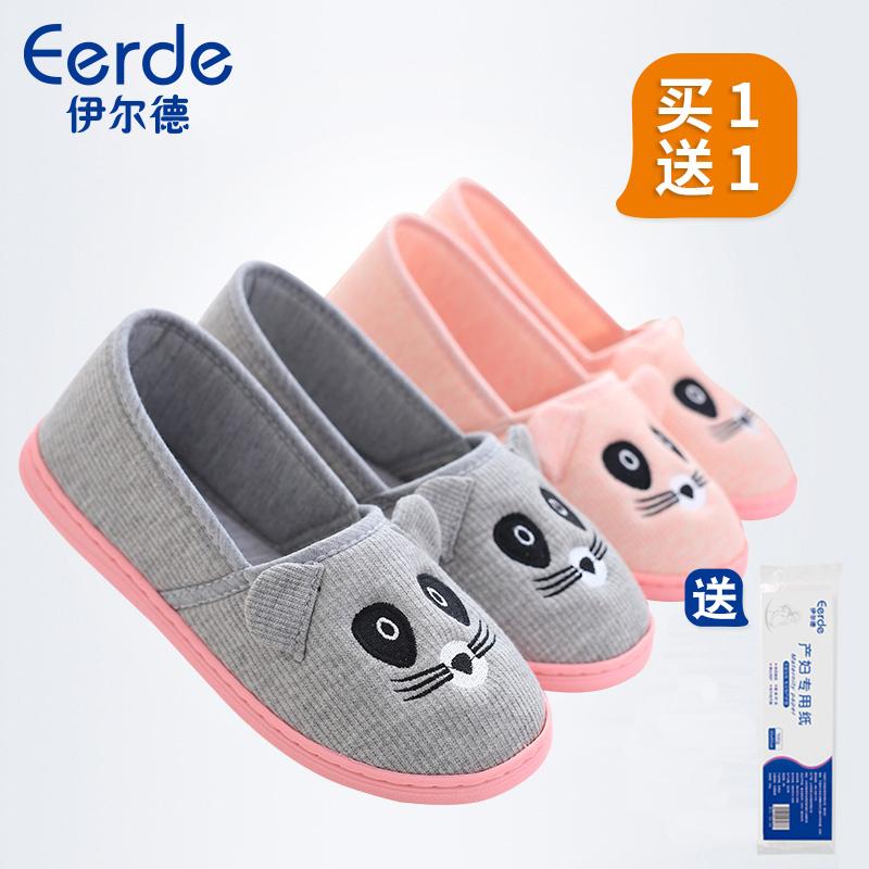月子鞋秋季产后包跟秋冬孕妇棉拖鞋透气防滑软底夏季薄款产妇用品
