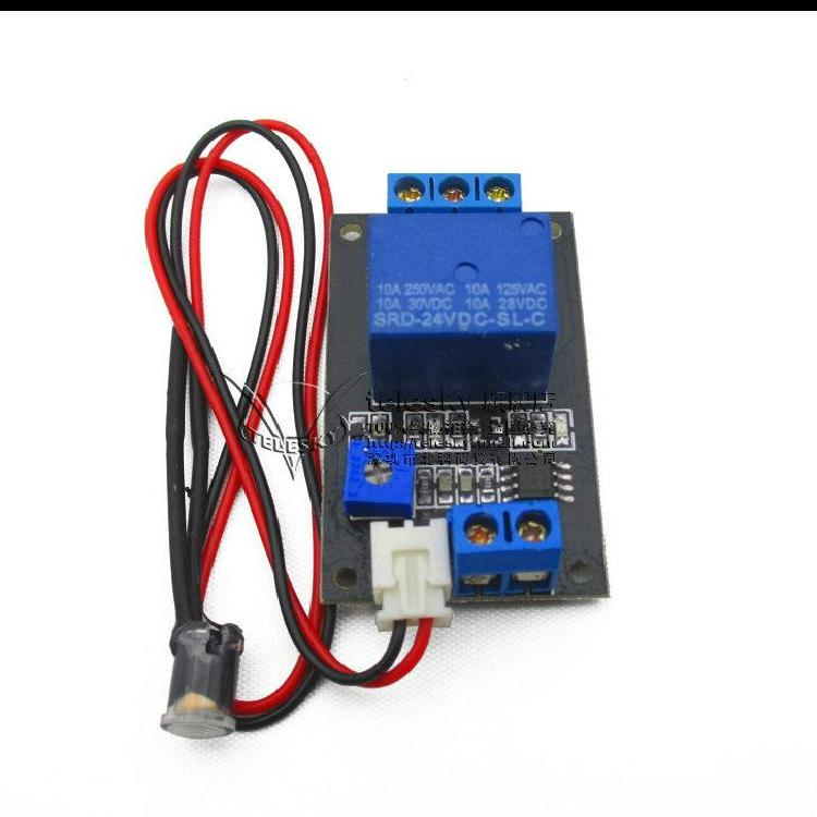 Photoresistor relay control module / light control switch,可领取元淘宝优惠券