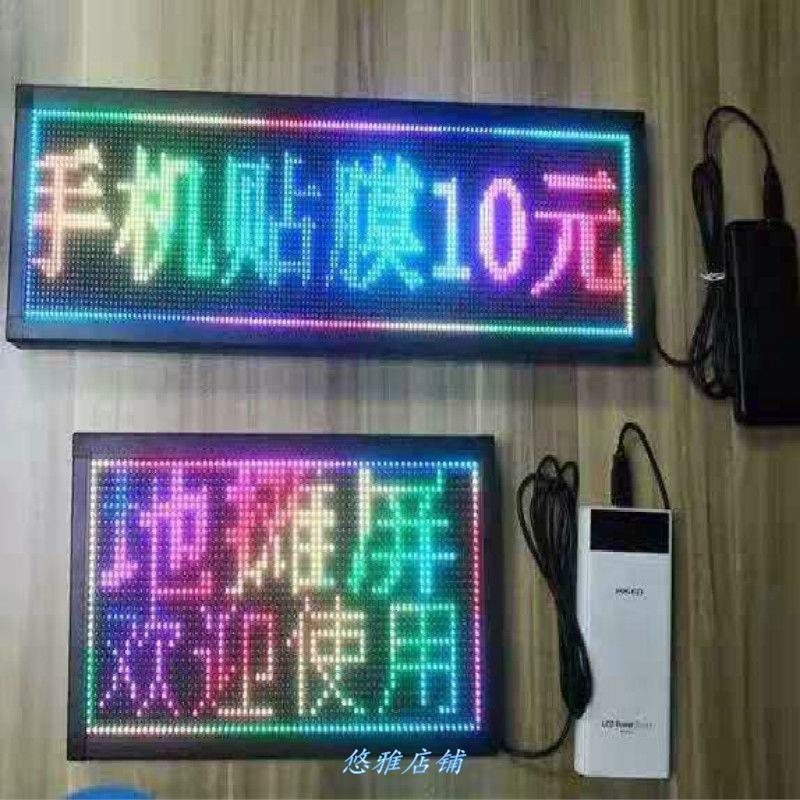 软灯牌导向摆摊LED发光字招牌门头定做公司形象墙生日摆摊