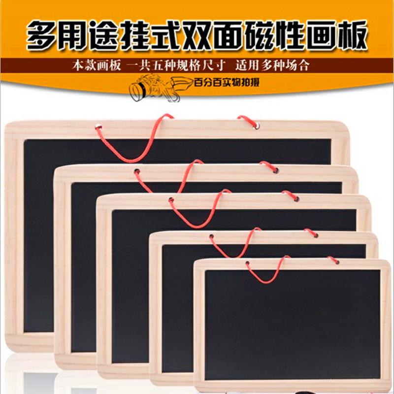 实木儿童磁性写字板可擦白板粉笔字小黑板挂式家用教学创意画板