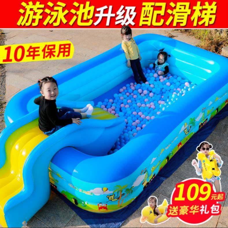 满139.00元可用1元优惠券小孩子游乐场游泳池家用大人打气泵超大滑滑梯儿童大号夏季防水男