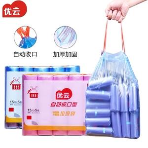 优云自动收口背心垃圾袋 不脏手加厚5连卷厨房家用加大塑料袋包邮