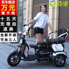 电动三轮车家用小型代步车接送孩子成人新款电瓶车电三轮老年老人图片