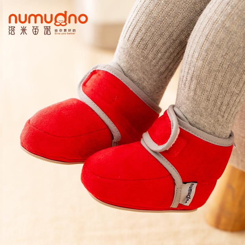 新生幼儿0-6-12个3婴儿软底1鞋子
