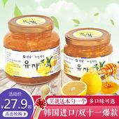 韩国原装进口全南蜂蜜柚子茶1kg泡水喝的饮品水果茶蜜炼冲饮果酱