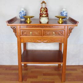 供桌供台佛台家用客厅实木香案佛桌神台中式佛龛神龛条案财神贡桌