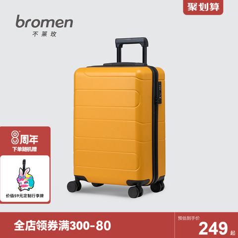 不莱玫行李箱女20寸登机小型拉杆皮箱子男24旅行26轻便静音万向轮