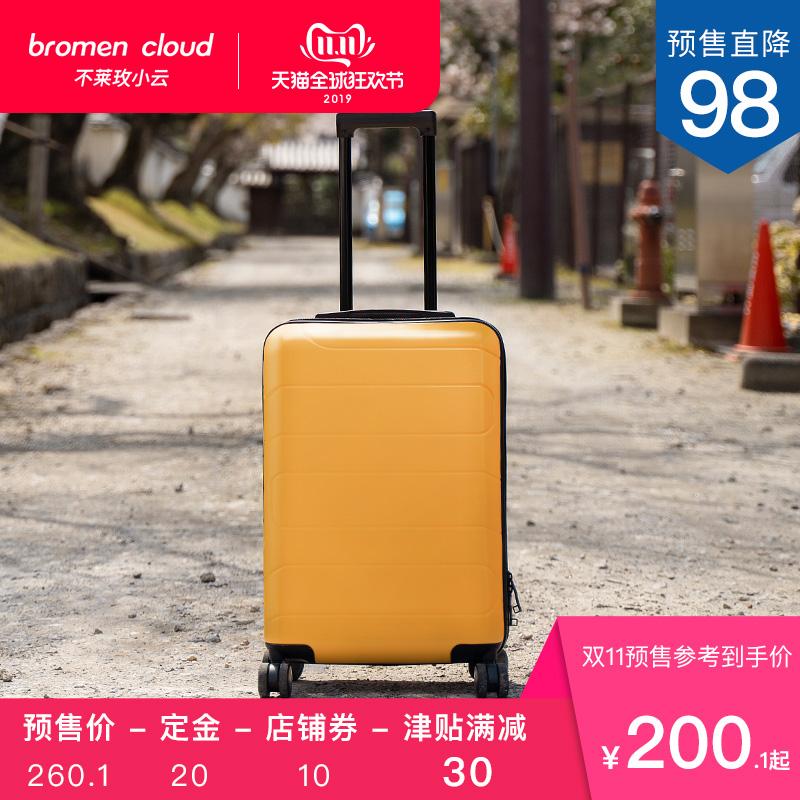 不莱玫行李箱 女20寸拉杆箱密码万向轮24网红ins潮登机箱子旅行箱