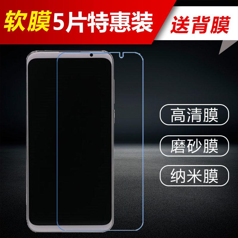魅族Meizu 16膜高清软膜 磨砂原膜手机装厂普通贴膜无白边游戏超薄高透非全屏纳米防蓝光透明配套配件屏幕