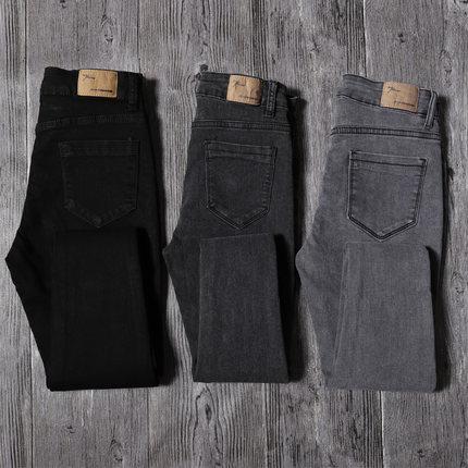 黑色牛仔裤女高腰紧身2019夏季新款显瘦九分灰色小脚铅笔长裤薄款