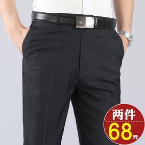 夏季中年男裤子40岁50中老年人西裤