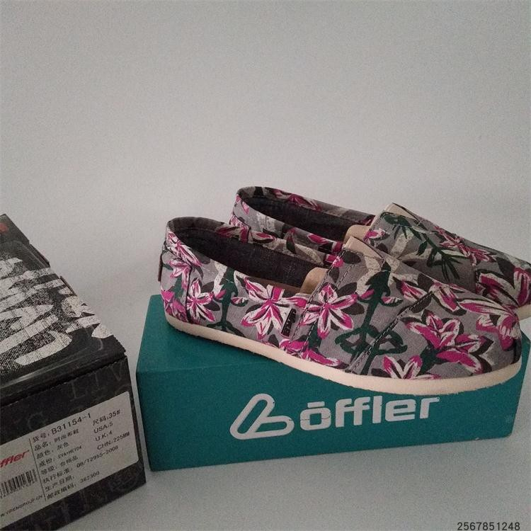 Canvas shoes womens grey pattern casual simple and comfortable antiskid lazy peoples spring and autumn Loffler package