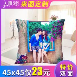 抱枕定制来图定做真人照片diy汽车沙发logo肖战创意靠垫被子两用