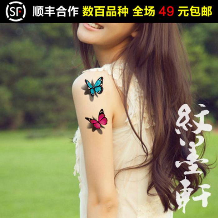 10.00元包邮纹墨轩手绘防水纹身贴时尚个性3D蝴蝶纹身贴纸防水女刺青性感逼真