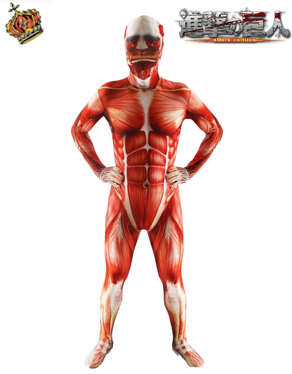进击的巨人超大巨人连体紧身衣装动漫Cosplay男装现货