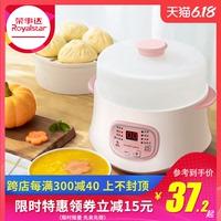 荣事达电炖锅迷你小家用电炖盅煮粥神器陶瓷煲汤养生燕窝隔水炖盅