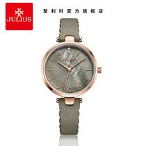 1096JA石英机芯手表时尚防水女日韩腕表2018聚利时Julius包邮
