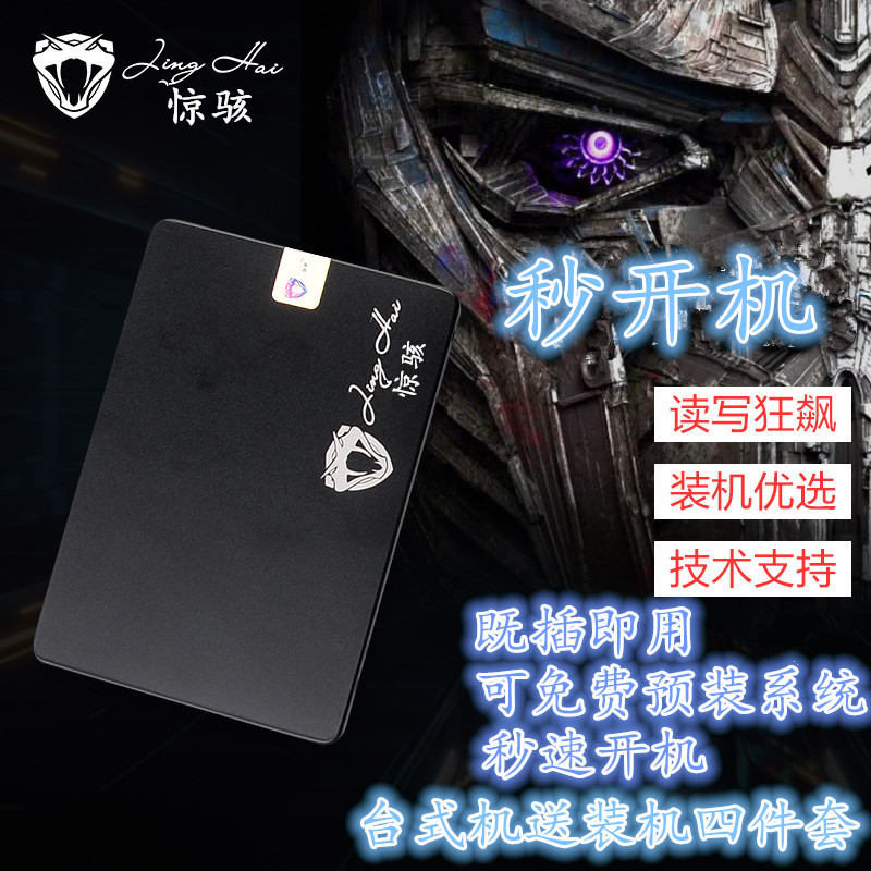 SSD диски Артикул 556716192658
