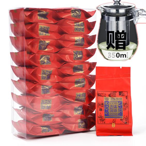 大红袍礼盒装2送茶具茶叶秋茶新茶