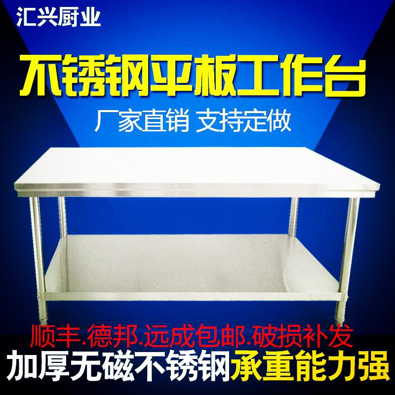 Двухслойный не нержавеющая сталь работа тайвань бизнес кухня вырезать блюдо стол нержавеющей стали стол операционная тайвань отели работа тайвань пакет тайвань